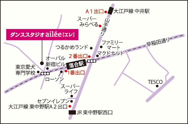 新宿のレンタルダンススタジオ「ailee(エレ)」のアクセス図