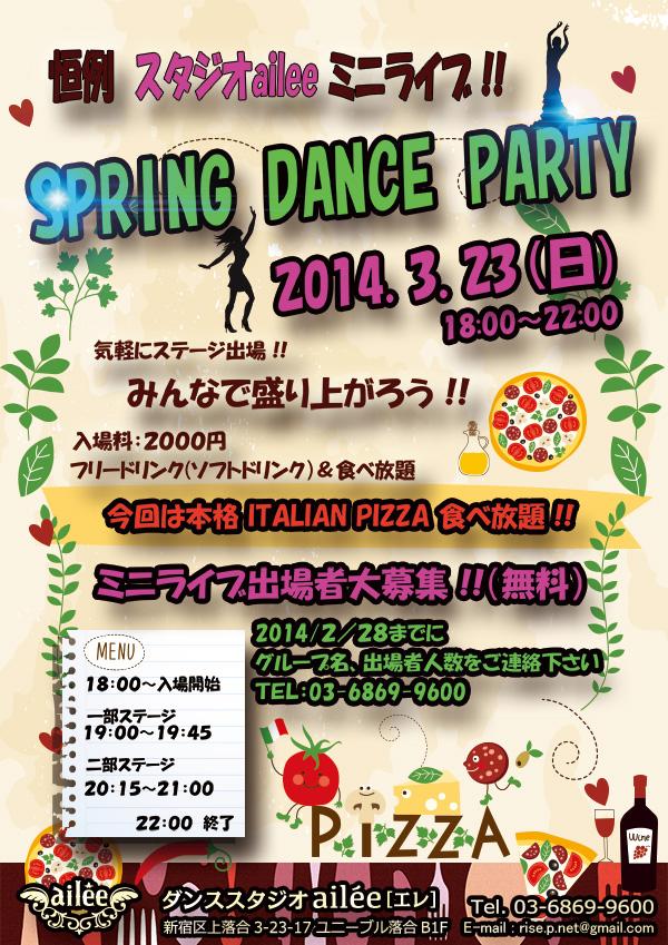 2014.3.23 sun SPRING DANCE PARTY