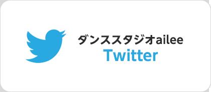 ailee Twitter